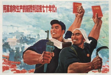 uploads2016620chineseposters_2