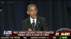 fox_obama_prayer_bkfst_2015