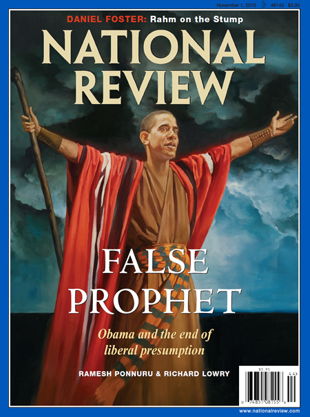 falseprophet