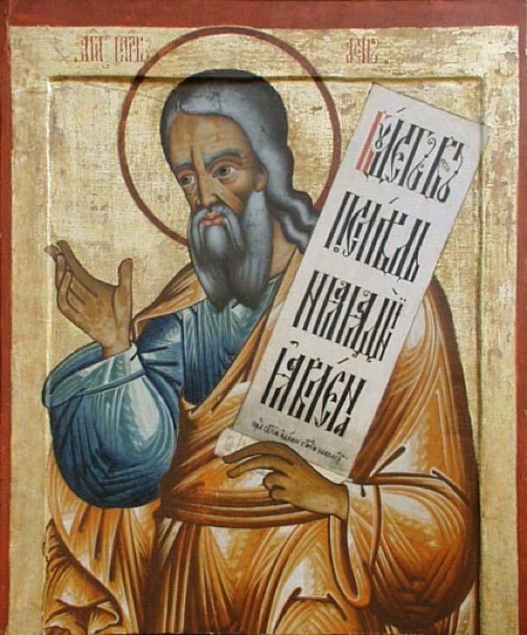Prophet-Isaiah-russian-